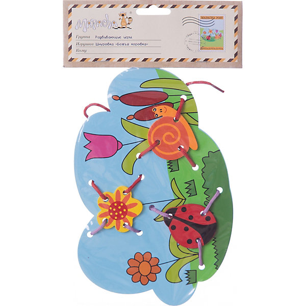 Шнуровка Mapacha Божья коровкаШнуровки<br>Характеристики товара:<br><br>• возраст: от 3 лет;<br>• комплектация: бусы, шнурки;<br>• материал: дерево, текстиль;<br>• размер: 10,5х1х29 см;<br>• вес: 63 гр.<br><br>Шнуровка «Божья коровка» поможет развлечь ребенка полезным и безопасным занятием. Задача ребенка – прикрепить различные детали к основной фигуре, прошнуровав их. Набор выполнен из экологически чистого дерева, а шнурок - из качественного текстиля.  <br><br>Игра направлена на развитие мелкой моторики, навыков шнурования, зрительно-двигательной координации, фантазии.<br><br>Шнуровка «Божья коровка» можно купить в нашем интернет-магазине.<br>Ширина мм: 105; Глубина мм: 10; Высота мм: 290; Вес г: 63; Возраст от месяцев: -2147483648; Возраст до месяцев: 2147483647; Пол: Унисекс; Возраст: Детский; SKU: 7190048;