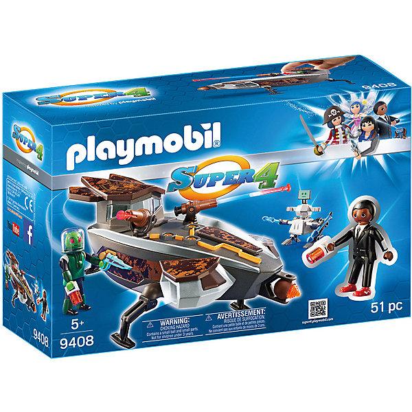 PLAYMOBIL® Конструктор Playmobil Скайджет пришельца Сикрониана с Джином, 10 деталей