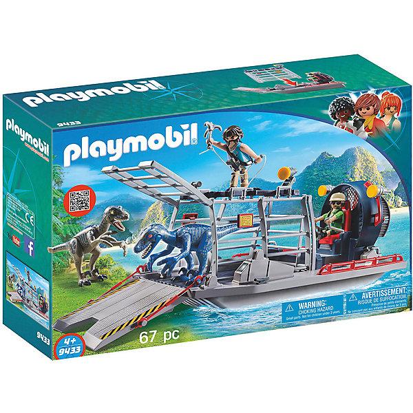 PLAYMOBIL® Конструктор Playmobil Вражеское воздушное судно с ящером, 11 деталей
