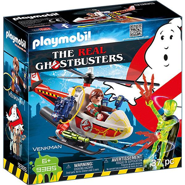 PLAYMOBIL® Конструктор Playmobil Вэнкман с вертолетом, 8 деталей playmobil® конструктор playmobil вражеский квадроцикл с трицератопсом 7 деталей