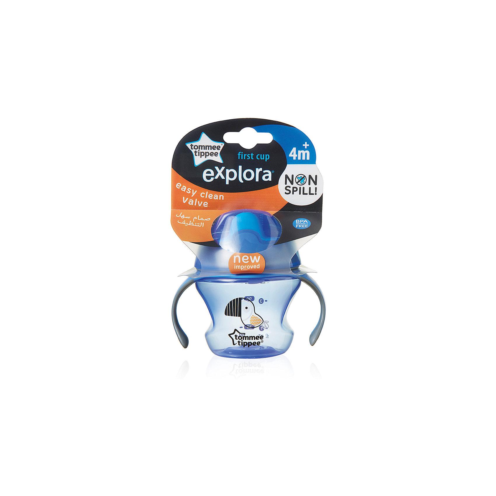Поильник Tommee Tippee Explora Первая чашка от 4 мес, 150 мл, голубой