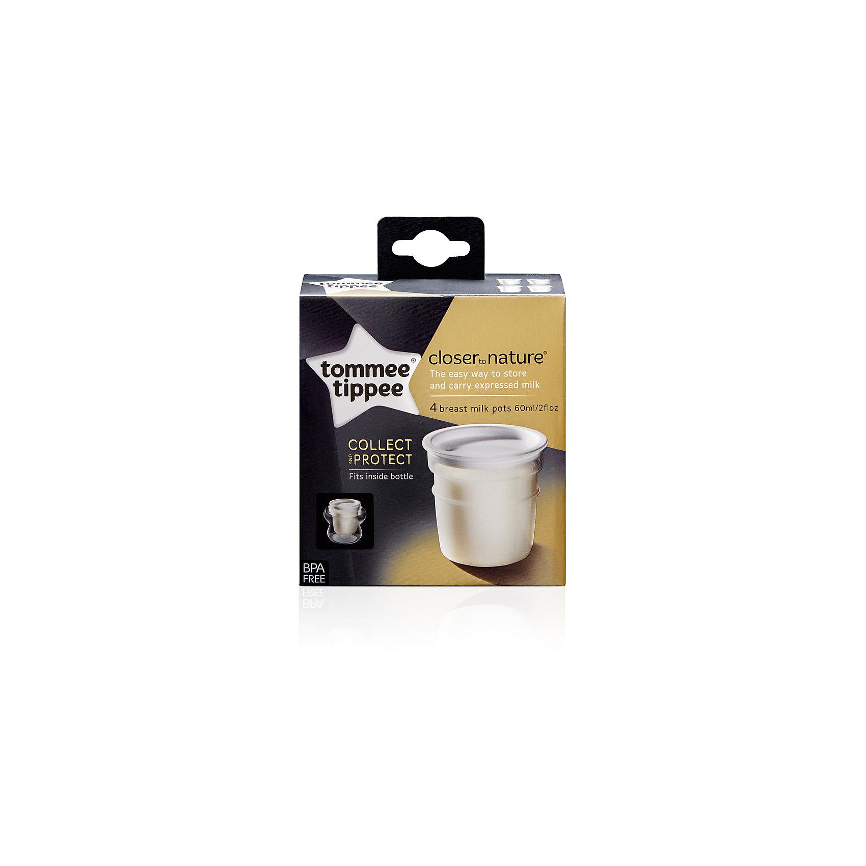 Контейнеры для молока Tommee Tippee Closer To Nature, 4 шт.