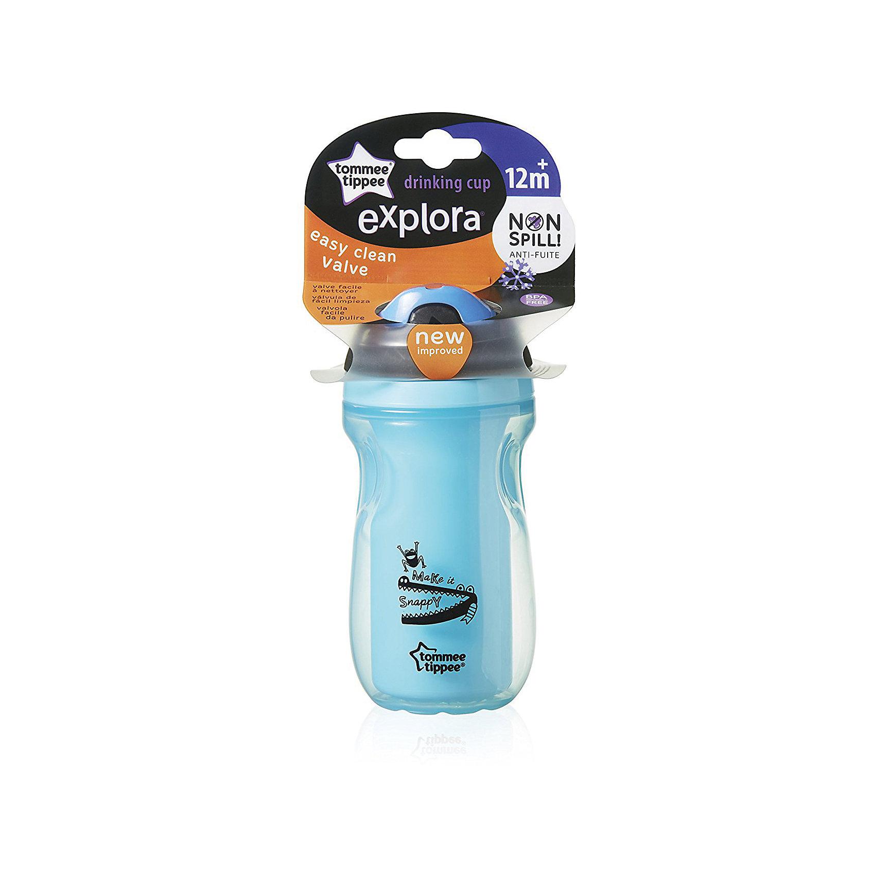 Термочашка Tommee Tippee Explora с мягким носиком, 260 мл, голубая