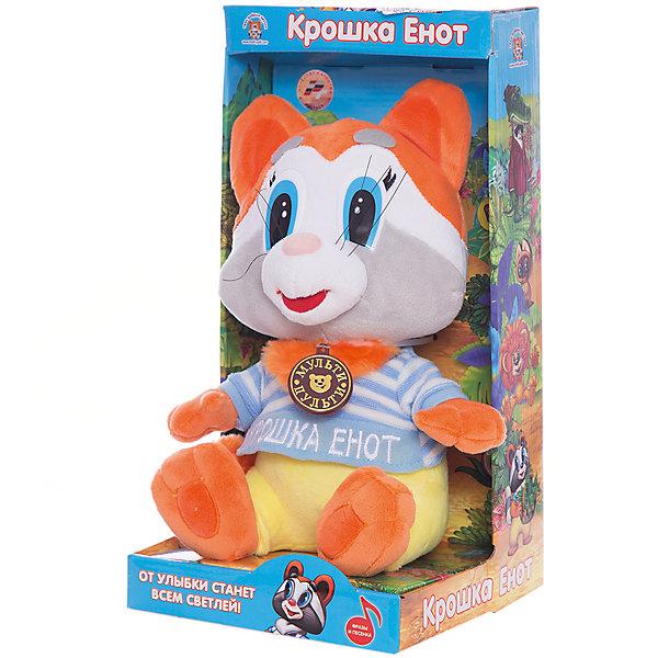 МУЛЬТИ-ПУЛЬТИ Мягкая игрушка Мульти-Пульти Крошка Енот, 25 см (звук) игрушка енот