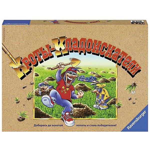 Ravensburger Настольная игра Кроты кладоискатели