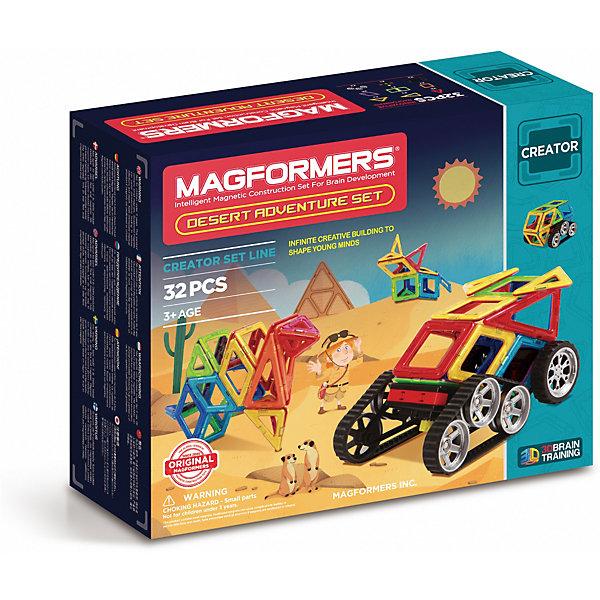 Магнитный конструктор Magformers Adventure Desert 32 setМагнитные конструкторы<br>Характеристики товара:<br><br>• возраст: от 3 лет;<br>• материал: пластик;<br>• в комплекте: 32 элемента, инструкция;<br>• размер упаковки: 29х24,5х9,5 см;<br>• вес упаковки: 1,087 кг;<br>• страна производитель: Корея.<br><br>Магнитный конструктор Magformers Adventure Desert set посвящен приключениям и путешествиям. Он позволит детям построить из элементов разные виды транспорта, а также фигурки животных, которых можно встретить например в пустыне. <br><br>Удивительная особенность данного конструктора состоит в том, что детали конструктора надежно и крепко соединяются между собой благодаря магнитам. Магниты внутри деталей уже сделаны таким образом, что позволяют элементам присоединяться и поворачиваться друг к другу нужной стороной.<br><br>Дополнят машинки такие детали, как колеса, гусеницы. Конструктор развивает у детей пространственное и логическое мышление, мелкую моторику рук, воображение и фантазию. Помимо этого, в процессе игры ребенок знакомится с основными геометрическими фигурами. Элементы выполнены из прочного качественного пластика.<br><br>Магнитный конструктор Magformers Adventure Desert set можно приобрести в нашем интернет-магазине.<br>Ширина мм: 245; Глубина мм: 290; Высота мм: 95; Вес г: 1087; Возраст от месяцев: 36; Возраст до месяцев: 168; Пол: Унисекс; Возраст: Детский; SKU: 7221169;