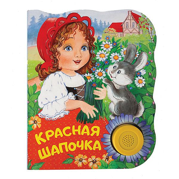 Красная шапочка. Поющие книжкиМузыкальные книги<br>Характеристики товара:<br><br>• количество страниц: 8;<br>• возраст: от рождения;<br>• ISBN: 978-5-353-08503-4;<br>• обложка: твердая;<br>• серия: Поющие книжки;<br>• иллюстратор: И. Шарикова;<br>• формат: 150х185;<br>• размер: 18,5х15х1,2см;<br>• издательство: Росмэн.<br><br>История о Красной Шапочке известна каждому ребенку. В книге «Красная шапочка. Поющие книжки» ребенок сможет прочитать историю о храброй девочке, спешащей в гости к своей бабушке. Если нажать на звуковой модуль - зазвучит веселая песня. Для удобства родителей книга оснащена стоп-функцией. Чтобы привлечь внимание ребенка и привить интерес к чтению, книга оформлена фигурной вырубкой и красочными иллюстрациями. Плотные страницы ребенок с легкостью перевернет самостоятельно.<br><br>Книгу «Красная шапочка. Поющие книжки», Росмэн можно купить в нашем интернет-магазине.<br>Ширина мм: 185; Глубина мм: 150; Высота мм: 5; Вес г: 130; Возраст от месяцев: -2147483648; Возраст до месяцев: 2147483647; Пол: Унисекс; Возраст: Детский; SKU: 7221379;