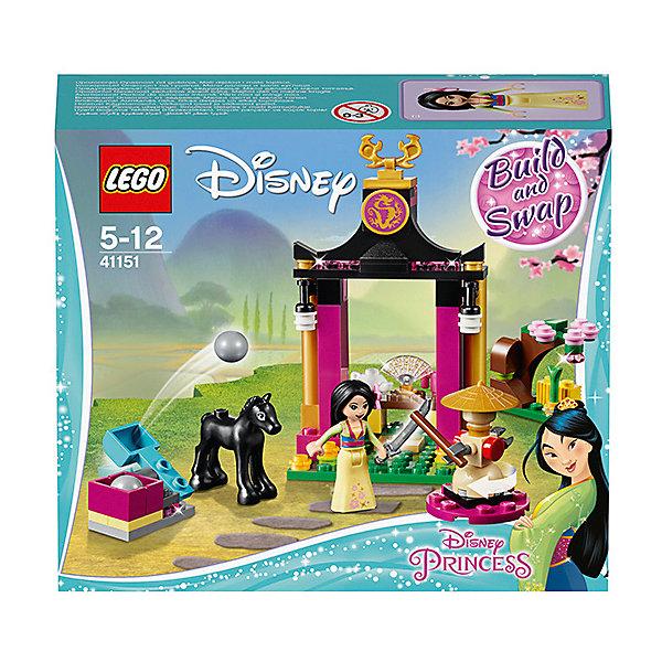 Конструктор LEGO Disney Princess 41151: Учебный день МуланПопулярные игрушки<br>Характеристики товара:<br><br>• возраст: от 5 лет;<br>• серия LEGO: Disney Princess;<br>• материал: пластик;<br>• количество деталей: 104 шт.;<br>• в наборе: манекен, катапульта, дерево вишни, меч, снаряды, вентилятор, чайный набор;<br>• количество минифигурок: 2;<br>• размер собранного храма: 12х6х6 см;<br>• размер упаковки: 14х15х4 см;<br>• вес упаковки: 134 гр.;<br>• страна бренда: Дания.<br><br>С конструктором LEGO Disney Princess: «Учебный день Мулан» легко воссоздать моменты из любимого мультфильма про храбрую девушку.<br><br>В распоряжении ребенка окажутся 2 фигурки – самой Мулан и ее лошади. С помощью манекена принцесса легко отточит навыки управления мечом, а в случае нападения врагов сработает мощная катапульта. После изнурительных тренировок можно придаться чайной церемонии и, конечно, не забыть покормить питомца под вишневым деревом.<br><br>Особенности и функционал:<br><br>• вращающийся манекен;<br>• функциональная катапульта;<br>• подходит для использования с другими наборами серии LEGO Disney Princess.<br><br>Конструктор LEGO Disney Princess 41151: «Учебный день Мулан» можно купить в нашем интернет-магазине.