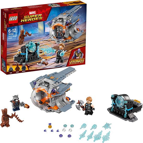 все цены на LEGO Конструктор LEGO Super Heroes76102: В поисках оружия Тора онлайн