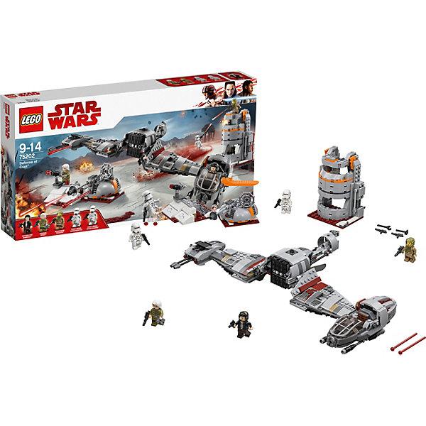LEGO Star Wars 75202: Защита КрайтаLEGO<br>Характеристики товара:<br><br>• возраст: от 9 лет;<br>• серия LEGO: Star Wars;<br>• материал: пластик;<br>• количество деталей: 746 шт.;<br>• размер упаковки: 8х54х28 см;<br>• страна производитель: Чехия, Дания.<br><br>LEGO Star Wars 75202: Защита Крайта состоит из 746 деталей и включает 5 минифигурок. Ближе к концу фильма Звёздные войны VIII: Последние Джедаи атмосфера все больше накаляется. Воссоздайте эффектную сцену битвы из фильма с этим замечательным набором!<br><br>Отряд Сопротивления высадился на бело-красной планете Крайт, но Имперцы не заставили себя долго ждать. Теперь Отряду Сопротивления нужно держать оборону.<br><br>Из деталей набора можно собрать спидер на лыжах. У спидера большой размах крыльев, также он оснащен стабилизатором и всевозможными пушками для атаки врагов. Кабина пилота расположена не в центральной части корпуса, как обычно, а в левом крыле. Внутрь кабины можно усадить фигурку капитана По Дэмерона, его будет защищать лобовое стекло. <br><br>Из деталей конструктора также собирается небольшая боевая установка и вышка. <br><br>В набор входит:<br><br>• 746 деталей;<br>• 5 минифигурок;<br>• боевая установка;<br>• вышка;<br>• спидер на лыжах;<br>• дополнительные аксессуары.<br><br>Особенности:<br><br>• минифигурку По можно усадить в кабину пилота;<br>• стреляющие пушки на корпусе спидера;<br>• вращающаяся подвижная пушка на боевой установке.<br><br> LEGO Star Wars 75202: Защита Крайта можно купить в нашем интернет-магазине.<br>Ширина мм: 539; Глубина мм: 281; Высота мм: 86; Вес г: 988; Возраст от месяцев: 108; Возраст до месяцев: 168; Пол: Мужской; Возраст: Детский; SKU: 7221565;