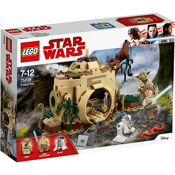 LEGO Конструктор Star Wars 75208: Хижина Йоды