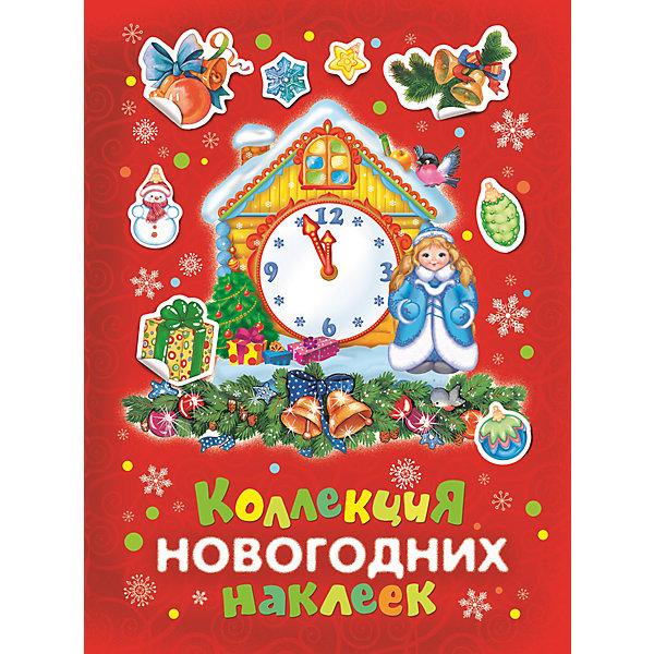 Росмэн Коллекция новогодних наклеек Росмэн (красная обложка) росмэн набор аппликаций золотая осень 5 картинок