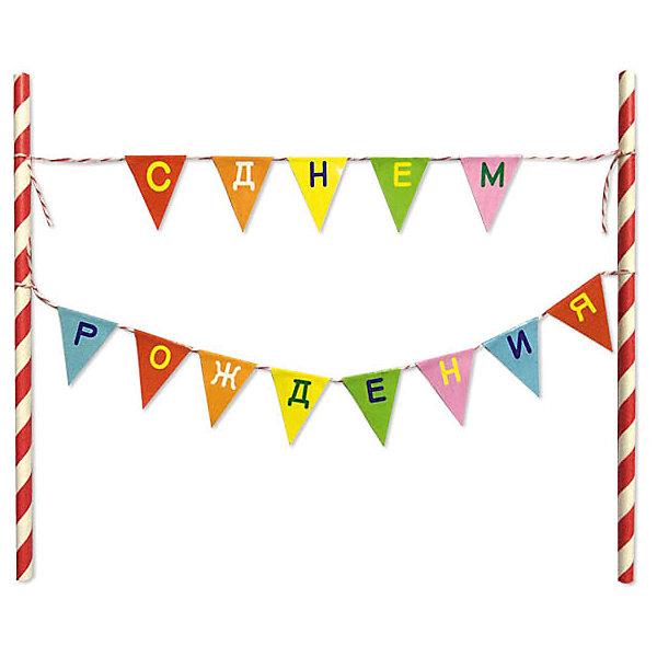 """Украшение для торта Патибум """"Флажки. С днём рождения, Украшение для торта Патибум """"Флажки. С днём рождения"""""""