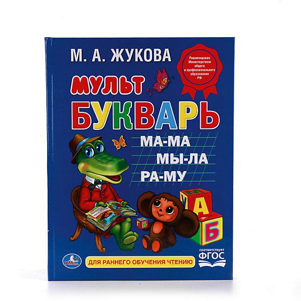 Книга  М  А  Жукова Мультбукварь твердый переплет  Бумага офсетнаяАзбуки<br>• ISBN: 9785506012337;<br>• возраст: от 3 лет;<br>• иллюстрации: цветные;<br>• переплет: твердый;<br>• материал: бумага, картон;<br>• количество страниц: 104;<br>• формат: 26х20х1 см.;<br>• вес: 340 гр.;<br>• автор: Жукова М.А.;<br>• издательство: УМКА;<br>• страна: Россия.<br><br>Книга «Мультбукварь» - развивающее издание, в котором приведены различные задания для обучения малышей чтению. Каждый разворот содержит несколько типов упражнений для определенной буквы. В нижней части страницы находится алфавит, в котором гласные и согласные буквы отмечены разными цветами. <br><br>Малыш научится читать по слогам, а также определять количество слогов в слове, научится писать простые слова. Материал, приведенный в такой простой и понятной форме, позволит малышу быстро освоить азы чтения. Классическая методика обучения, проверенная многими десятилетиями, дополнена иллюстрациями современных предметов. <br><br>Развивающие детские книги «УМКА» разрабатываются и изготавливаются в соответствии с требованиями и рекомендациями школьной программы и имеют все необходимые сертификаты качества.<br> <br>Книгу «Мультбукварь», 104 стр., авт. Жукова М.А., Изд. УМКА можно купить в нашем интернет-магазине.<br>Ширина мм: 20; Глубина мм: 1; Высота мм: 26; Вес г: 340; Возраст от месяцев: 36; Возраст до месяцев: 84; Пол: Унисекс; Возраст: Детский; SKU: 7225587;