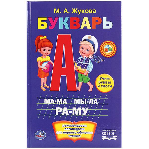 Книга  М  А  жукова Букварь твердый переплетАзбуки<br>• ISBN: 9785506010128;<br>• возраст: от 3 лет;<br>• иллюстрации: цветные;<br>• переплет: твердый;<br>• материал: бумага, картон;<br>• количество страниц: 96;<br>• формат: 22х15х1 см.;<br>• вес: 190 гр.;<br>• автор: Жукова М.А.;<br>• издательство: УМКА;<br>• страна: Россия.<br><br>Книга «Букварь» - развивающее издание, в котором приведены различные задания для обучения малышей чтению. На страницах букваря ребенок найдет занимательные упражнения, оформленные цветными иллюстрациями.<br><br>Поможет малышу в доступной игровой форме выучить буквы русского алфавита и даже научиться читать по слогам. Благодаря ярким образам и понятному материалу, малыш быстро выучит и запомнит новую информацию<br><br>Развивающие детские книги «УМКА» разрабатываются и изготавливаются в соответствии с требованиями и рекомендациями школьной программы и имеют все необходимые сертификаты качества.<br> <br>Книгу «Мультбукварь»,  96 стр., авт. Жукова М.А., Изд. УМКА можно купить в нашем интернет-магазине.<br>Ширина мм: 22; Глубина мм: 1; Высота мм: 15; Вес г: 190; Возраст от месяцев: 36; Возраст до месяцев: 84; Пол: Унисекс; Возраст: Детский; SKU: 7225588;