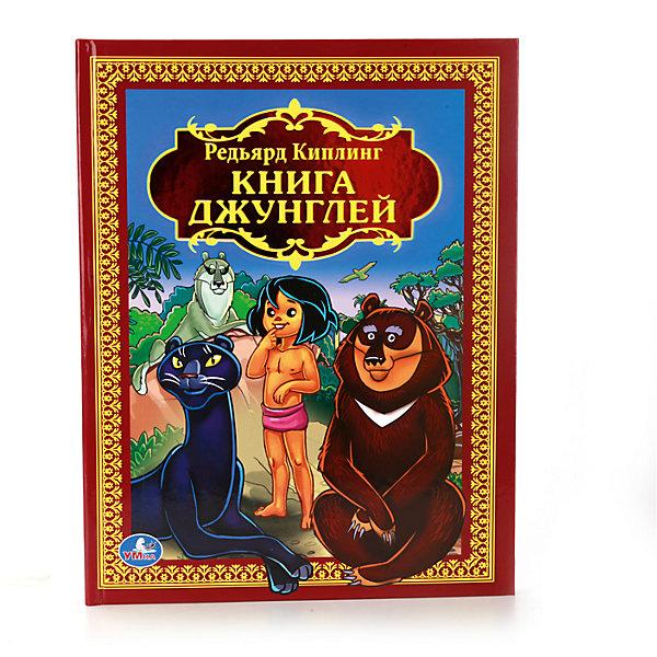 Книга Р  Киплинг Книга джунглейСказки<br>• ISBN: 9785506012344;<br>• возраст: от 3 лет;<br>• иллюстрации: цветные;<br>• переплет: твердый;<br>• материал: бумага, картон;<br>• количество страниц: 216;<br>• формат: 26х20х2 см.;<br>• вес:570 гр.;<br>• автор: Р. Киплинг;<br>• издательство: УМКА;<br>• страна: Россия.<br><br>Книга «Книга джунглей» - замечательная книга в твердом переплете станет прекрасным подарком для малыша любого возраста. Книга состоит из 216 страниц и оформлена красочными иллюстрациями.<br><br>Рассказана известная на вест мир история о мальчике по имени Маугли, рый был воспитан волками и вырос в джунглях среди зверей. Ребёнок узнает о невероятных приключниях самого Маугли и его друзей - медведя Балу, пантеры Багиры, мудрого питона Каа и многих других, а также познакомиться и сего заклятыми врагами - тигром Шер-Ханом и шакалом Табаки. <br><br>Сказку ребёнок может читать сам или со взрослым, переживая и попадая в различные приключения с героями. Развивает внимательность, воображение, фантазию. <br> <br>Книгу «Книга джунглей», 216стр., авт. Киплинг Р., Изд. УМКА можно купить в нашем интернет-магазине.<br>Ширина мм: 26; Глубина мм: 2; Высота мм: 20; Вес г: 570; Возраст от месяцев: 36; Возраст до месяцев: 84; Пол: Унисекс; Возраст: Детский; SKU: 7225591;