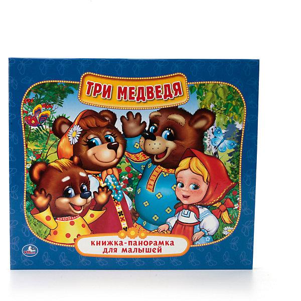 Книжка-панорамка для малышей Три медведяКнижки-панорамки<br>• ISBN: 9785506012979;<br>• возраст: от 3 лет;<br>• иллюстрации: цветные;<br>• переплет: твердый;<br>• материал: картон;<br>• количество страниц: 10;<br>• формат: 20х18х5 см.;<br>• вес: 180 гр.;<br>• издательство: УМКА;<br>• страна: Россия.<br><br>Книжка-панорамка «Три медведя»  - прекрасная история, по мотивам известного одноименного мультика, займёт внимание ребёнка и разбудит его интерес к чтению. Переварачивая страницы, сюжет сказки будто оживает на яву, благодаря панорамному изготовлению книжки.<br><br>Страницы издания выполнены из объемного картона отличного качества, безопасного для здоровья ребёнка. Благодаря небольшому формату книгу приятно и удобно держать в руках. Все книги компании Умка имеют требуемую сертификацию для производства детских товаров.<br><br>Идеальный выбор для совместных занятий вдвоём с ребёнком, а также отличный вариант в качестве познавательного красочного подарка. Такая книга поможет ребенку развить внимание, логическое мышление, укрепит память, мелкую моторику и усидчивость.<br> <br>Книжку-панорамку «Три медведя», 10 стр., Изд. УМКА можно купить в нашем интернет-магазине.<br>Ширина мм: 20; Глубина мм: 5; Высота мм: 18; Вес г: 180; Возраст от месяцев: 36; Возраст до месяцев: 84; Пол: Унисекс; Возраст: Детский; SKU: 7225654;