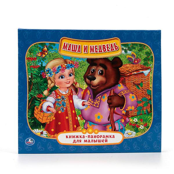 Книжка-панорамка для малышей Маша и МедведьКнижки-панорамки<br>• ISBN: 9785506012962;<br>• возраст: от 3 лет;<br>• иллюстрации: цветные;<br>• переплет: твердый;<br>• материал: картон;<br>• количество страниц: 10;<br>• формат: 20х18х5 см.;<br>• вес: 180 гр.;<br>• издательство: УМКА;<br>• страна: Россия.<br><br>Книжка-панорамка «Маша и Медведь»  - прекрасная история, по мотивам известного одноименного мультфильма, займёт внимание ребёнка и разбудит его интерес к чтению. Переварачивая страницы, сюжет будто оживает на яву, благодаря панорамному изготовлению книжки.<br><br>Страницы издания выполнены из объемного картона отличного качества, безопасного для здоровья ребёнка. Благодаря небольшому формату книгу приятно и удобно держать в руках. Все книги компании Умка имеют требуемую сертификацию для производства детских товаров.<br><br>Идеальный выбор для совместных занятий вдвоём с ребёнком, а также отличный вариант в качестве познавательного красочного подарка. Такая книга поможет ребенку развить внимание, логическое мышление, укрепит память, мелкую моторику и усидчивость.<br> <br>Книжку-панорамку «Маша и Медведь», 10 стр., Изд. УМКА можно купить в нашем интернет-магазине.<br>Ширина мм: 20; Глубина мм: 5; Высота мм: 18; Вес г: 180; Возраст от месяцев: 36; Возраст до месяцев: 84; Пол: Унисекс; Возраст: Детский; SKU: 7225659;