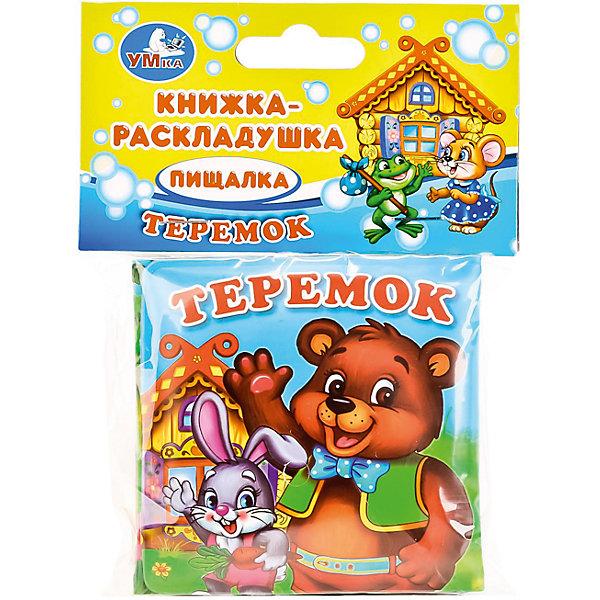 Книга-раскладушка для ванны ТеремокПервые книги малыша<br>• ISBN: 9785506013525;<br>• возраст: от 2 лет;<br>• упаковка: пакет;<br>• иллюстрации: цветные;<br>• переплет: мягкий;<br>• материал: пластик, винил, нейлон;<br>• количество страниц: 14;<br>• размер книги: 8х8х3 см.;<br>• вес:  40 гр.;<br>• издательство: УМКА;<br>• страна: Россия.<br><br>Книга-раскладушка для ванны «Теремок»  - красочная книжка-раскладушка для ванны, представляющая собой сложенное в гармошку полотно из непромокаемого мягкого пластика, оформленного невероятно красочными иллюстрациями на тему сказки. <br><br>Яркая книжка с изображением персонажей из сказки развлечет ребенка во время купания, делая этот процесс радостным и увлекательным. Книжка не боится воды, краски не поблекнут и она надолго прослужит ребенку для купания в ванной.<br><br>Все книги компании Умка изготовлены из высококачественных материалов с требованиями к производству детских товаров и имеют все необходимые сертификаты качества. Гипоаллергенны и безвредны для детского здоровья.<br> <br>Книгу-раскладушку для ванны «Теремок», 14 стр., Изд. УМКА можно купить в нашем интернет-магазине.<br>Ширина мм: 15; Глубина мм: 3; Высота мм: 10; Вес г: 40; Возраст от месяцев: 36; Возраст до месяцев: 84; Пол: Унисекс; Возраст: Детский; SKU: 7225663;