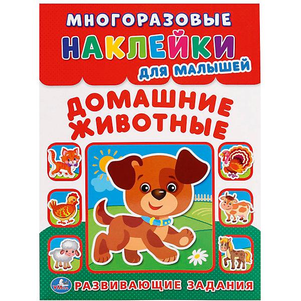 Умка Многоразовые наклейки для малышей Домашние животные