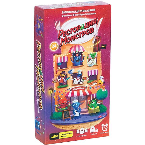 Cosmodrome Games Настольная игра Ресторация монстров