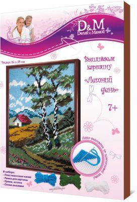 Набор вышивание ЛЕТНИЙ ДЕНЬ пласт., артикул:7230992 - Рукоделие и поделки