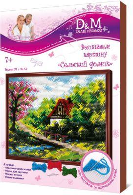 Набор вышивание ДОМИК пласт., артикул:7230993 - Рукоделие и поделки