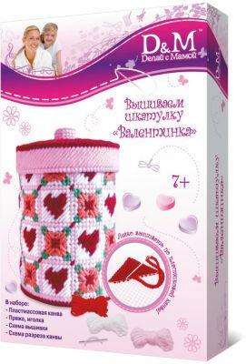Набор вышивание ВАЛЕНТИНКА шкатулка, пласт., артикул:7230994 - Рукоделие и поделки