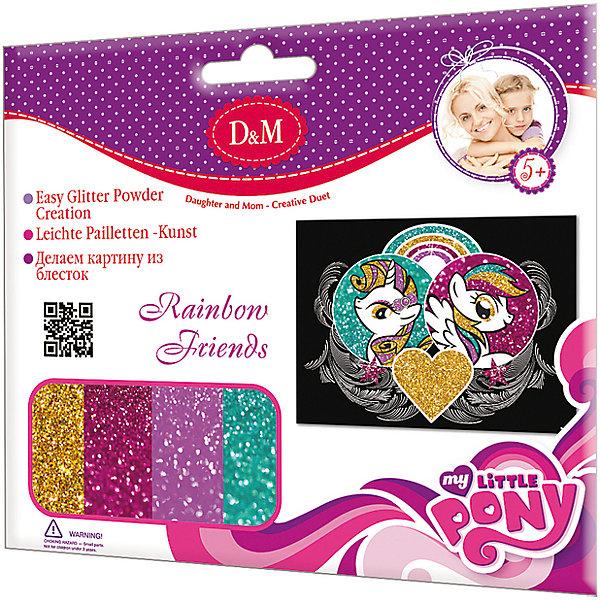 Делай с Мамой Картинка из блесток Радужные друзья My Little Pony набор для создания подвески брелока делай с мамой monster high