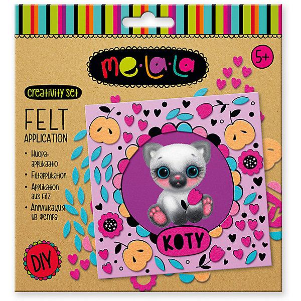 MeLala Набор для создания аппликации из фетра Котенок Koty набор металлической посудки melala чудесное чаепитие melala
