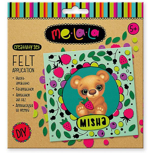 MeLala Набор для создания аппликации из фетра Мишка Misha набор металлической посудки melala чудесное чаепитие melala