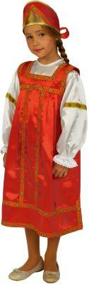 Василиса, артикул:7234476 - Детские карнавальные костюмы и аксессуары