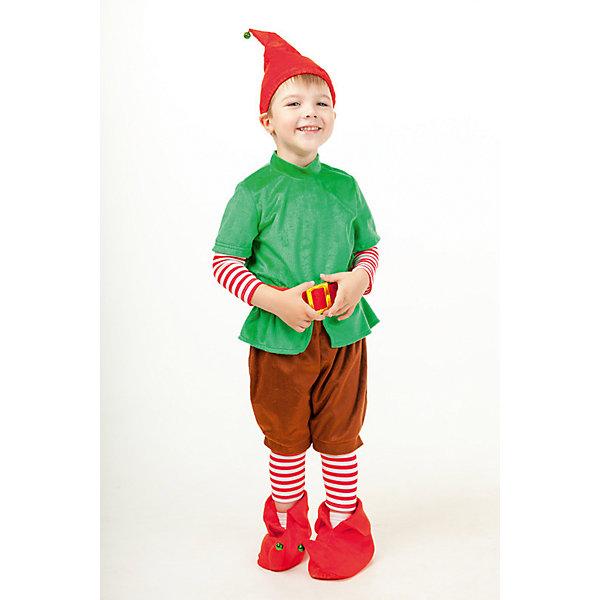 Пуговка Карнавальный костюм Гном
