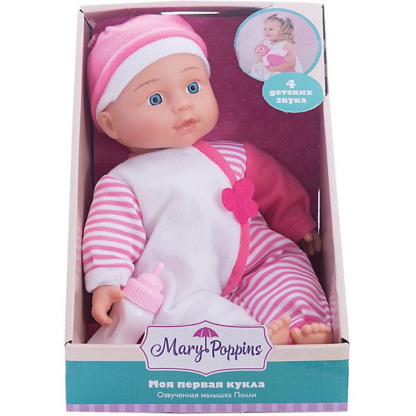 Кукла-пупс Mary Poppins Милый болтун Полли в бело-розовом, 33 см (звук)Куклы-пупсы<br>Характеристики:<br><br>• возраст: от 3 лет<br>• комплектация: кукла, бутылочка<br>• высота куклы: 33 см.<br>• материал: пластмасса, ПВХ, текстиль<br>• батарейки: 3 типа AG13<br>• наличие батареек: входят в комплект<br>• упаковка: картонная коробка блистерного типа<br><br>Кукла Полли, озвученная, с мягконабивным телом, с твердыми ручками и ножками очарует любую девочку и даст ей возможность почувствовать себя заботливой мамой. Такую куколку очень приятно обнимать и держать на ручках.<br><br>Кукла оснащена звуковыми эффектами. Если нажать Полли на животик, она будет смеяться, плакать, весело агукать или звать маму и папу.<br><br>Кукла похожа на настоящего малыша. У нее пухлые щечки, широко открытые глазки, аккуратный носик. Полли одета в симпатичный комбинезон, а на голове у нее - милая шапочка с бантом.<br><br>Кукла поставляется в комплекте с бутылочкой.<br><br>Кукла изготовлена из пластмассы и ПВХ с элементами текстиля.<br><br>Куклу Полли Милый болтун, 33 см, м-н, озвуч. можно купить в нашем интернет-магазине.<br>Ширина мм: 180; Глубина мм: 180; Высота мм: 270; Вес г: 500; Возраст от месяцев: 36; Возраст до месяцев: 2147483647; Пол: Женский; Возраст: Детский; SKU: 7240509;