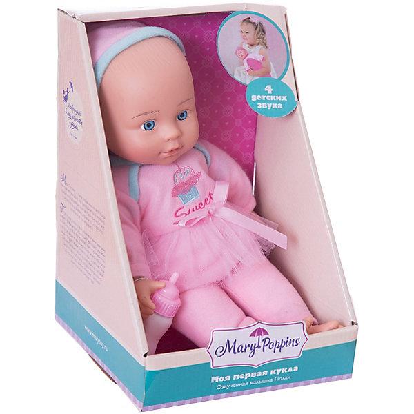 Кукла-пупс Mary Poppins Милый болтун Полли в розовом с голубым, 33 см (звук)Куклы<br>Характеристики:<br><br>• возраст: от 3 лет<br>• комплектация: кукла, бутылочка<br>• высота куклы: 33 см.<br>• материал: пластмасса, ПВХ, текстиль<br>• батарейки: 3 типа AG13<br>• наличие батареек: входят в комплект<br>• упаковка: картонная коробка блистерного типа<br><br>Кукла Полли, озвученная, с мягконабивным телом, с твердыми ручками и ножками очарует любую девочку и даст ей возможность почувствовать себя заботливой мамой. Такую куколку очень приятно обнимать и держать на ручках.<br><br>Кукла оснащена звуковыми эффектами. Если нажать Полли на животик, она будет смеяться, плакать, весело агукать или звать маму и папу.<br><br>Кукла похожа на настоящего малыша. У нее пухлые щечки, широко открытые глазки, аккуратный носик. Полли одета в нежно-розовый комбинезон с симпатичным принтом и бантиком, а на голове у нее - милая шапочка.<br><br>Кукла поставляется в комплекте с бутылочкой.<br><br>Кукла изготовлена из пластмассы и ПВХ с элементами текстиля.<br><br>Куклу Полли Милый болтун, 33 см, м-н, озвуч. можно купить в нашем интернет-магазине.<br>Ширина мм: 180; Глубина мм: 180; Высота мм: 250; Вес г: 500; Возраст от месяцев: 36; Возраст до месяцев: 2147483647; Пол: Женский; Возраст: Детский; SKU: 7240511;