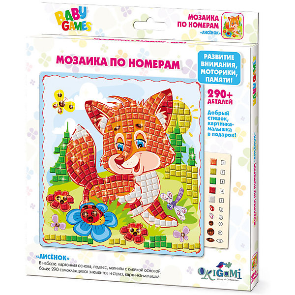 BABY GAMES Мозаика по номерам  Лисенок арт. 03308Картины пайетками<br>Мозаика BABY GAMES с самоклеящимися элементами помогает изучить цвета и цифры, развивает мелкую моторику и воображение. Cделай свою картинку и укрась ее стразами! После того, как мозаика готова, ее можно повесить на стену или прикрепить с помощью магнитана холодильник. Мозаику BABY GAMES отличает высокое качество, авторские дизайны картинок, прекрасное наполнение. В наборе: * картонная основа с картинкой (20x20см),* 290+ самоклеящихся элементов и страз* подвес* магниты с клейкой основой* картинка-малышка<br>Ширина мм: 205; Глубина мм: 230; Высота мм: 15; Вес г: 90; Возраст от месяцев: 48; Возраст до месяцев: 2147483647; Пол: Унисекс; Возраст: Детский; SKU: 7240706;