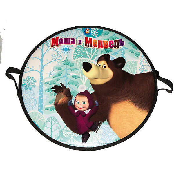 1Toy Ледянка 1Toy Маша и Медведь, круглая, 52 см ледянка мягкая круглая combosport d 40 см чудик на ватрушке
