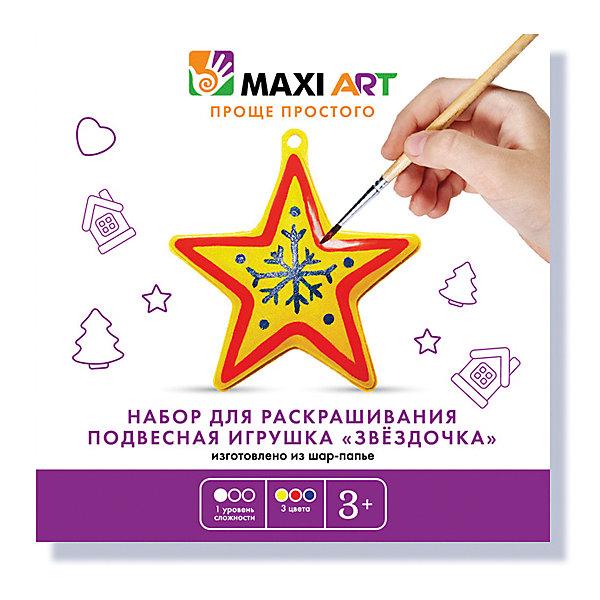 Maxi Art Набор для раскрашивания Maxi Art