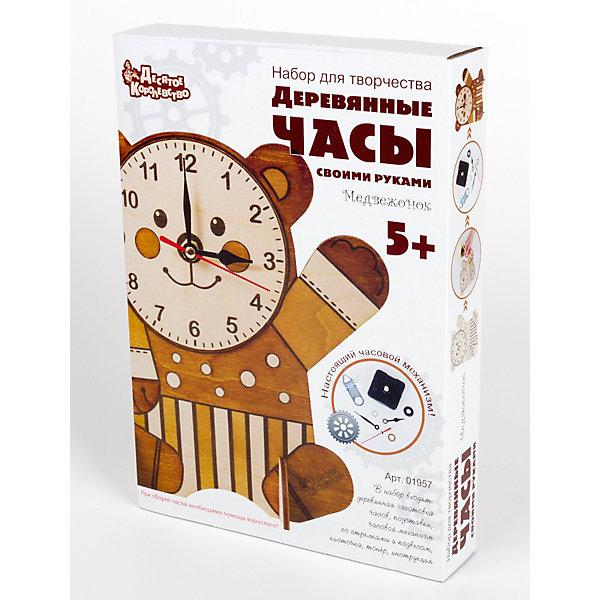 Десятое королевство Набор для творчества. Деревянные часы своими руками. Медвежонок десятое королевство 01957 деревянные часы с красками медвежонок