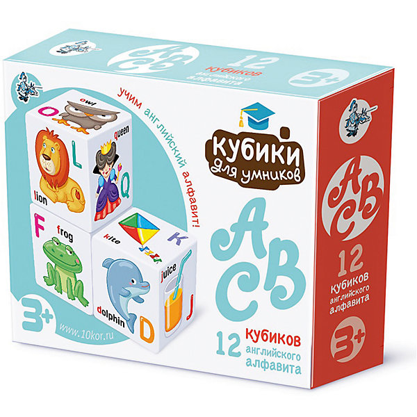 Десятое королевство Кубики пластиковые для умников. Английский алфавит 12 шт (белые)