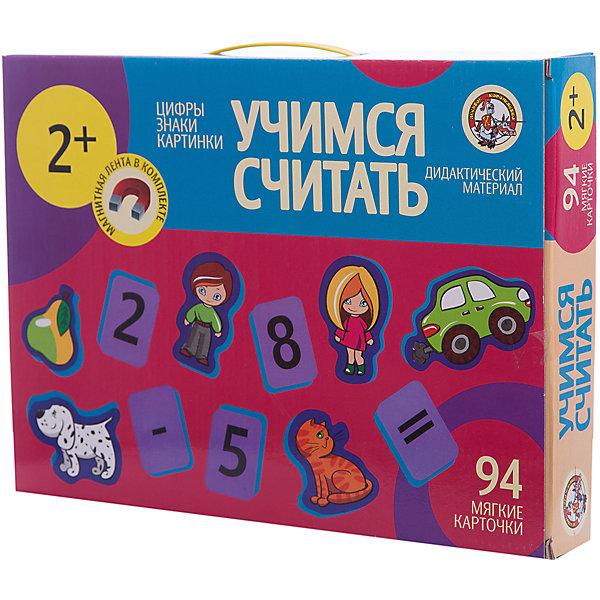 Магнитные карточки Учимся считать (цифры, знаки, картинки, мягк.) 94 элОбучающие карточки<br>«Учимся считать» - это вспомогательный материал, рассчитанный на педагогов, родителей и воспитателей для обучения ребенка счету. Данный набор в игровой форме поможет Вашему ребенку познакомиться с цифрами, запомнить их написание, освоить математические понятия, научит считать и производить простейшие арифметические действия. Эта познавательная игра способствует развитию таких качеств, как внимание, наблюдательность, усидчивость и логическое мышление.<br>В комплект входят 58 карточек с картинками и 36 карточек с изображением цифр и математических знаков. Карточки выполнены из картона и экологически чистого абсолютно безопасного для ребенка полимерного материала и полностью готовы для занятий за столом.<br>Ширина мм: 370; Глубина мм: 270; Высота мм: 64; Вес г: 320; Возраст от месяцев: 684; Возраст до месяцев: 2147483647; Пол: Унисекс; Возраст: Детский; SKU: 7245706;