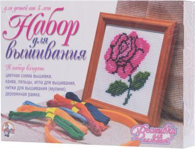 Фото - Десятое королевство Набор для творчества. Вышивка Роза (с рамкой и пяльцами) роза вышивка