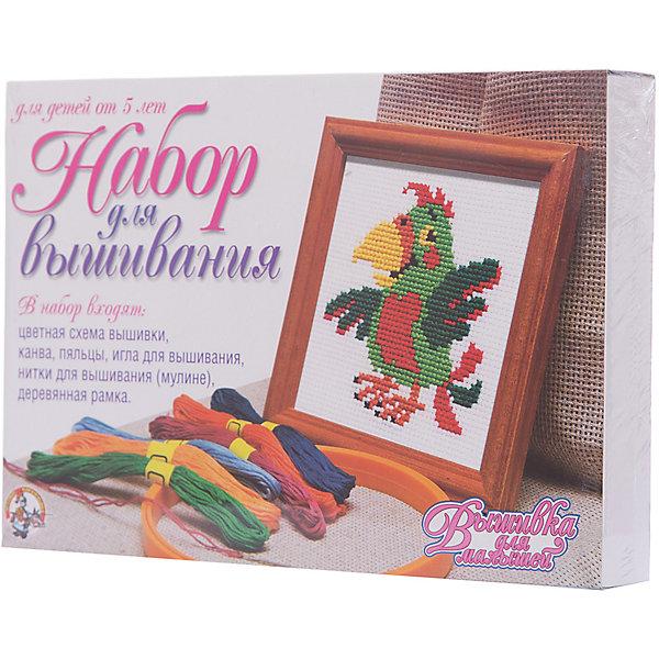 Десятое королевство Набор для творчества. Вышивка Попугай (с рамкой и пяльцами)