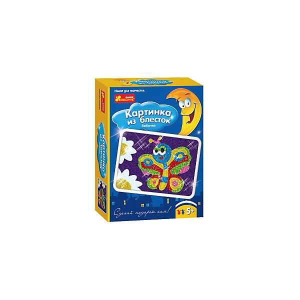 Ранок Набор для творчества «Бабочка» набор для детского творчества ранок фоторамочка 2 в 1 настроение и принцесса