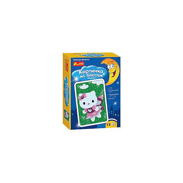 Ранок Набор для творчества «Кошечка» набор для детского творчества ранок фоторамочка 2 в 1 настроение и принцесса
