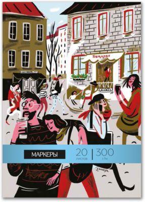 Скетчбук Малевичъ для маркеров  Город , А5, 20 листов, артикул:7251007 - Товары для художников