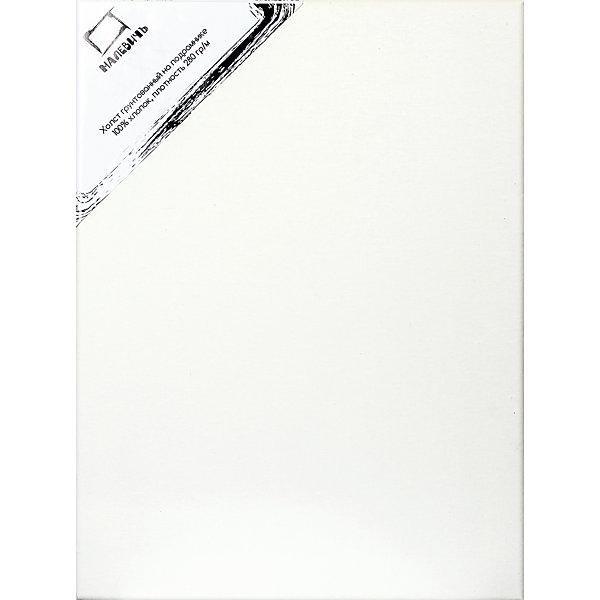 Малевичъ Холст на подрамнике Малевичъ, хлопок 280 гр, 20х30 см холст на подрамнике с вашим текстом номер один