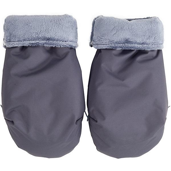Купить Муфта-рукавички для маминых рук Mammie, серый, Россия, Унисекс