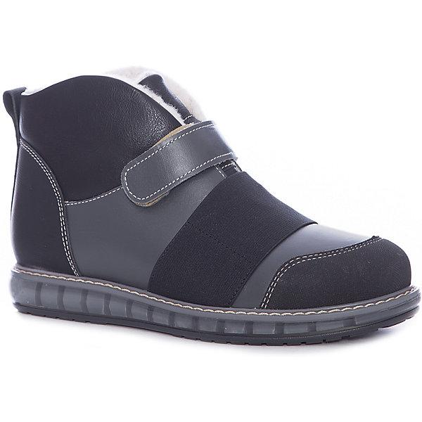Tapiboo Ботинки Tapiboo для мальчика tapiboo tapiboo ботинки нью йорк зимние синие