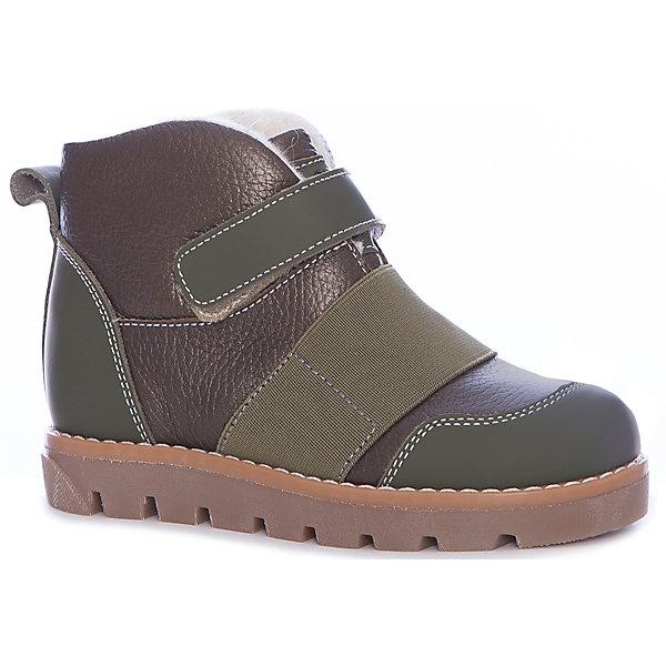 Tapiboo Ботинки Tapiboo для девочки ботинки для девочки капитошка цвет коричневый g10386 размер 34